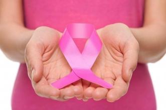 العالم يودع شهر التوعية بسرطان الثدي .. سر اللون الوردي - المواطن