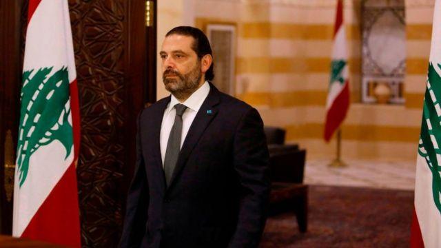 سعد الحريري المستقيل قسرًا يشكل حكومة لبنان رغمًا عن الشعب