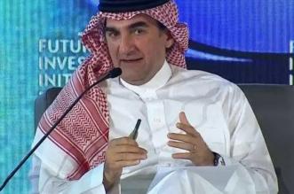 تعيين ياسر الرميان رئيساً لمجلس إدارة معادن - المواطن