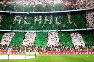 جماهير الأهلي السعودي