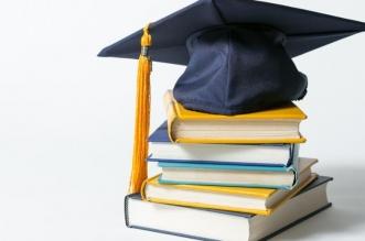 مقدمة اذاعة عن التفوق الدراسي
