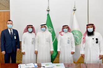 كيمارك يقود الاجتماع الأول مع المنظمة السعودية للتجارب السريرية - المواطن
