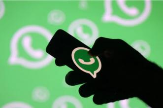 4 خطوات لتعطيل التحميل التلقائي من WhatsApp