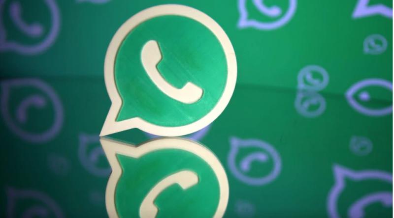 خدعة ذكية لإرسال رسالة WhatsApp لأكثر من 200 شخص