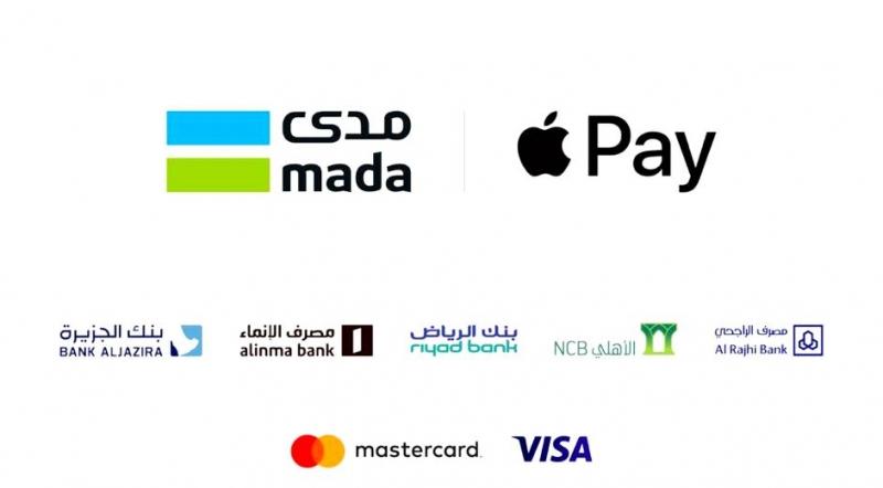 عملية الدفع إلكتروني في المملكة تسجيل رقماً قياسياً غير مسبوق - المواطن