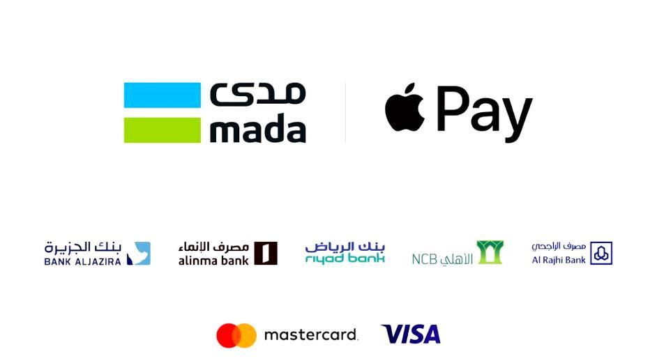 عملية الدفع إلكتروني في المملكة تسجيل رقماً قياسياً غير مسبوق