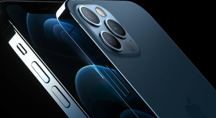 تعرف على أسعار ومواصفات هواتف ايفون 12 برو Max في السعودية