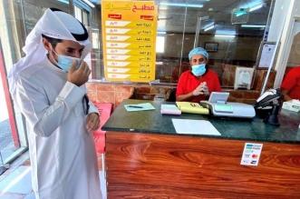 إغلاق 6 محال تجارية في رجال ألمع - المواطن