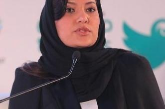ريما بنت بندر: لماذا الاحتفاء بأول سيدة تنجز شيئًا ما.. المرأة نصف المجتمع! - المواطن