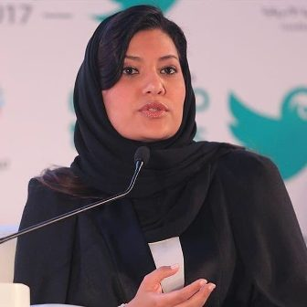 ريما بنت بندر: لماذا الاحتفاء بأول سيدة تنجز شيئًا ما.. المرأة نصف المجتمع!