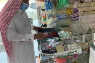 مصادرة 80 لترًا من العسل مجهول المصدر في بارق - المواطن