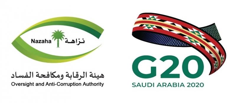 مجموعة عمل مكافحة الفساد في G20 تجتمع الخميس برئاسة الكهموس