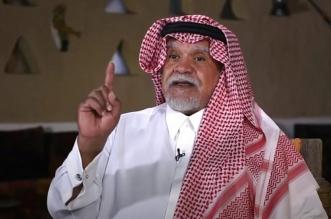 بندر بن سلطان: القيادات الفلسطينية كانت تتهرب من حل قضية فلسطين - المواطن