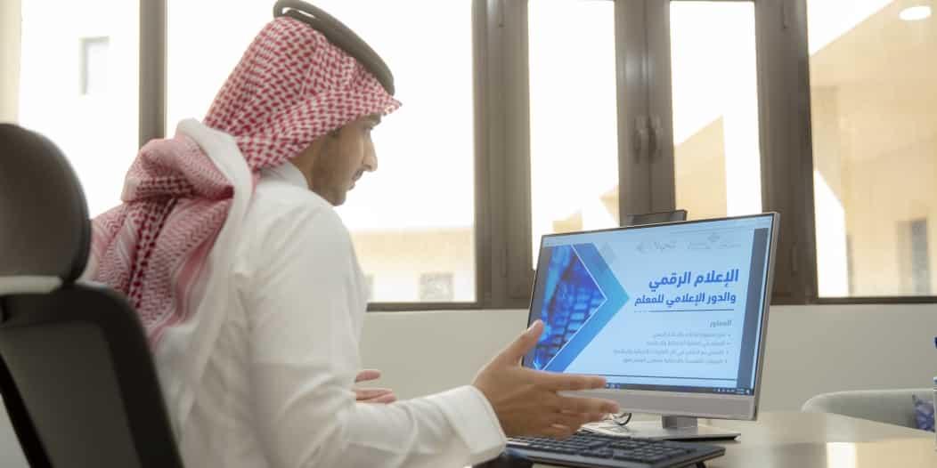 ورشة جامعة القصيم : نحن بحاجة لمعلم واعٍ في التعامل مع وسائل التواصل