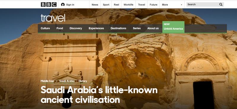 BBC بجولة داخل تحفة الأنباط في مدائن صالح (1)
