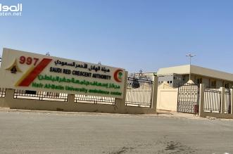 """هلال الشرقية لـ""""المواطن"""": افتتاح إسعاف جامعة حفر الباطن قريبًا - المواطن"""
