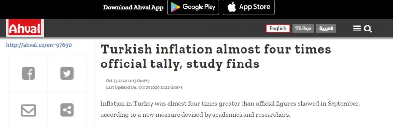 موقع أحوال التركي