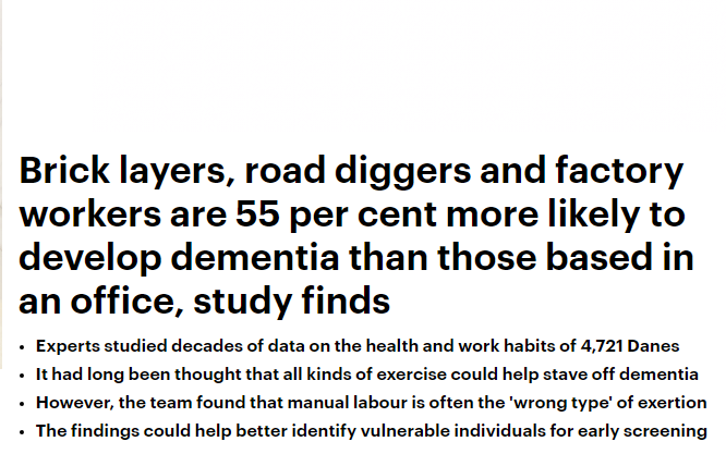 عمال البناء والمصانع الأكثر عرضة للخرف - المواطن
