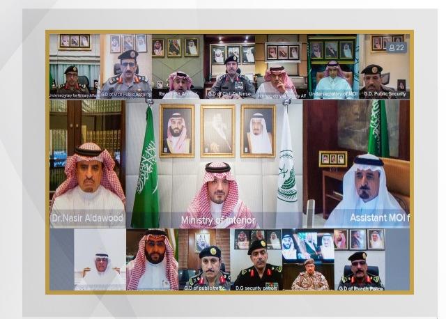 وزير الداخلية يدشن مركز العمليات الأمنية الموحدة 911 بـ الرياض