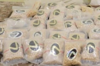 ضبط مواطن روج 10 آلاف قرص إمفيتامين بمنطقة مكة - المواطن