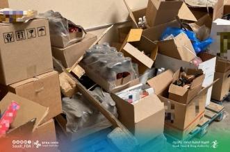 ضبط 32 طن مواد غذائية داخل مستودع مخالف بخميس مشيط - المواطن