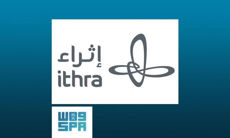 انطلاق قمة شباب العشرين Y20 برئاسة السعودية