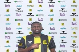 عمر هوساوي لاعب الاتحاد
