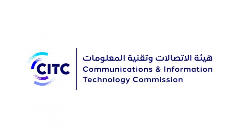 هيئة الاتصالات وتقنية المعلومات تطلق هويتها الجديدة