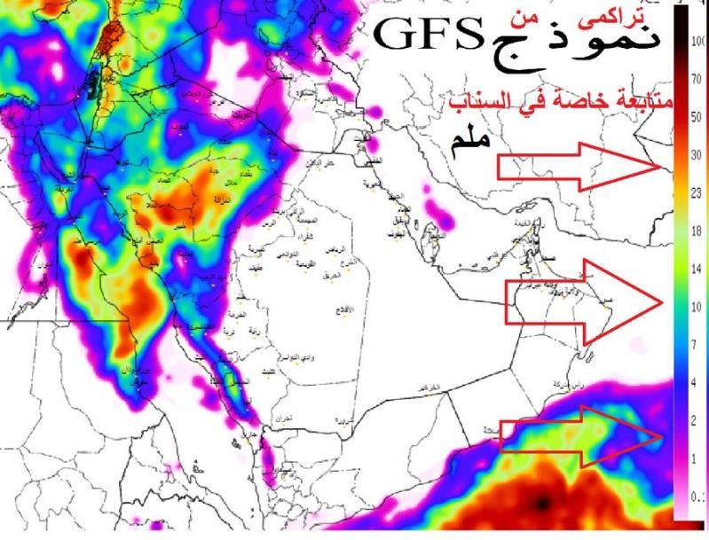 أمطار غزيرة وسيول.. الحصيني: الجمعة أول أيام الوسم بالسعودية 1