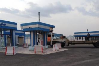 إغلاق 4 محطات وقود مخالفة في محايل عسير - المواطن