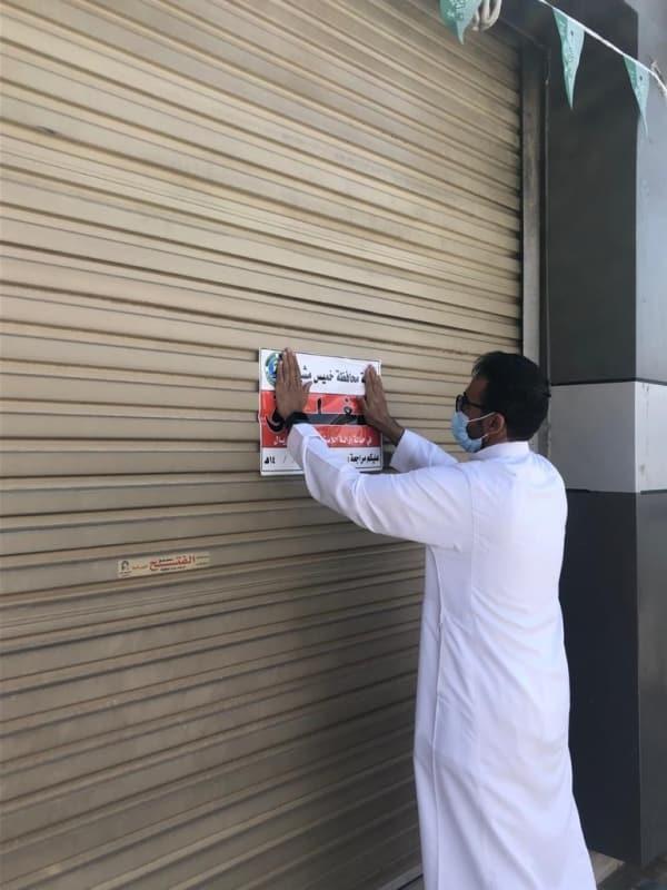 إتلاف ومصادرة 1.3 طن من الأغذية الفاسدة بخميس مشيط