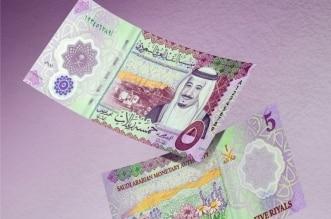 مؤسسة النقد تعدد مزايا العملة الجديدة من مادة البوليمر - المواطن