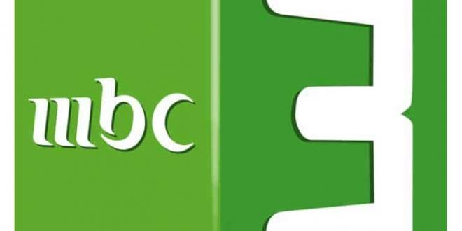 صورة أشهر برامج ام بي سي 3 القديمة والحديثة