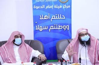 مدير هيئة القصيم يزور مراكز بريدة ويتفقد القطاعات الميدانية - المواطن