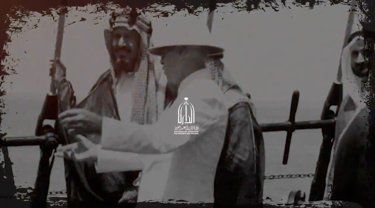 شاهد.. الزيارة الأولى لـ الملك عبدالعزيز إلى الظهران وشركة أرامكو