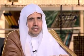 العيسى رداً على ماكرون: الإسلام دين قوي ولا تتوقف قوته على تزكية أحد - المواطن