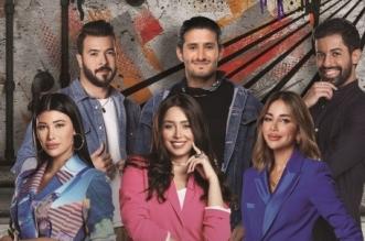 برنامج LIVE STYLE على MBC1.. ينقل واقع الشباب العربي في قالب عصري - المواطن