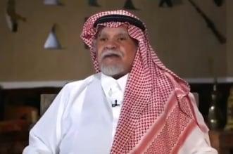 لقاء مرتقب لـ بندر بن سلطان على شاشة العربية مساء اليوم - المواطن