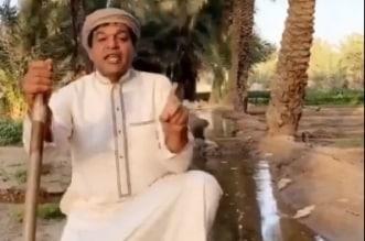 فيديو.. الزعاق: خلال هذه الأيام تستعيد الآبار مياهها - المواطن
