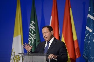 500 شخصية قيادية دولية في منتدى القيم الدينية الـ7 لمجموعة العشرين - المواطن