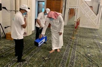 الشؤون الإسلامية تعقم مسجد قباء بالأوزون