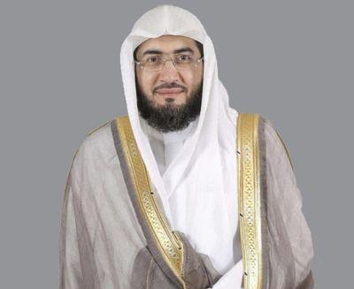 السيرة الذاتية لعضو هيئة كبار العلماء الشيخ بندر بليلة