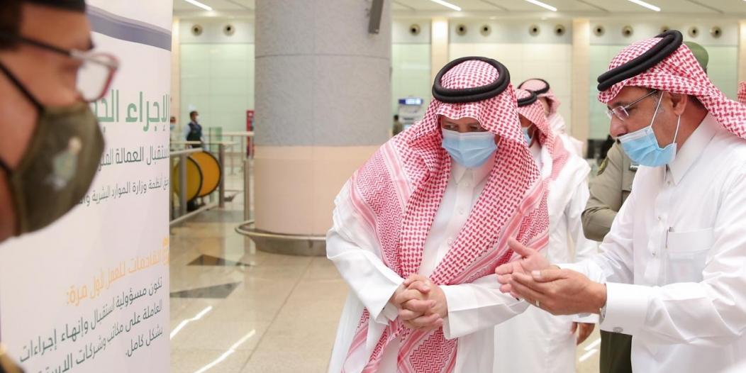وحدة للإشراف على شركات الاستقدام لخدمة القادمات للعمل في جدة