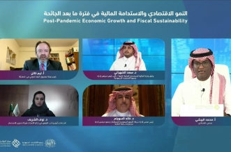 ندوة متمم: السعودية ضمنت استقرار أسواق النفط رغم جائحة كورونا - المواطن
