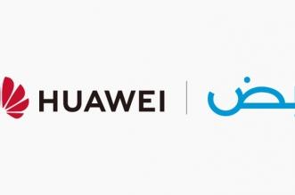 نبض يوقع شراكة مع هواوي كمزود رسمي للأخبار العربية - المواطن