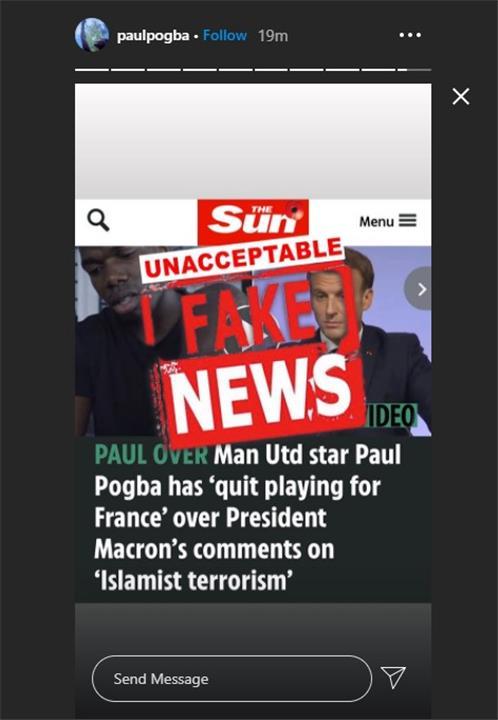 تعليق بول بوغبا