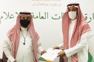 خدمات طبية وفندقية مميزة لمنسوبي الموارد البشرية في الرياض