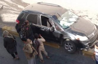اغتيال وزير الشباب والرياضة في حكومة الحوثيين الانقلابية - المواطن