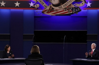 ترامب يعلن الفائز في المناظرة بين نائبه وكامالا هاريس - المواطن