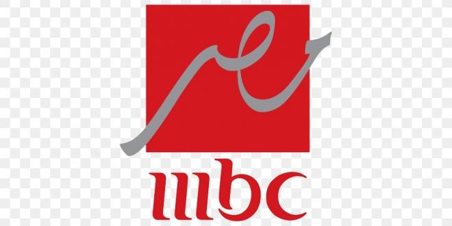 صورة تردد mbc مصر عربسات الجديد 2020